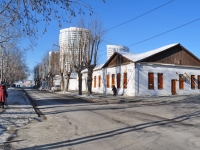 Yekaterinburg, Shaturskaya str, house 4. office building