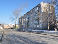 Yekaterinburg, Shaturskaya str, house 5. Apartment house