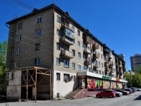 Yekaterinburg, Bekhterev st, house 4. Apartment house