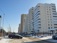 Yekaterinburg, Vilonov st, house 6. Apartment house