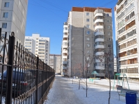 Yekaterinburg, Vilonov st, house 10. Apartment house