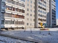 Yekaterinburg, Vilonov st, house 12. Apartment house