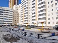 Екатеринбург, улица Вилонова, дом 14А. многоквартирный дом