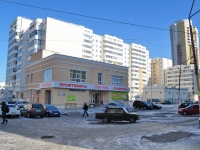 Yekaterinburg, Vilonov st, house 14А. Apartment house