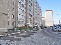 叶卡捷琳堡市, Vilonov st, 房屋 14. 公寓楼