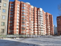 Yekaterinburg, Vilonov st, house 16. Apartment house