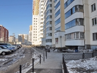 Yekaterinburg, Vilonov st, house 20. Apartment house