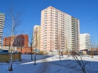 叶卡捷琳堡市, Vilonov st, 房屋 22А. 公寓楼