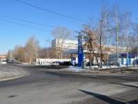 Yekaterinburg, Vilonov st, house 31. fuel filling station