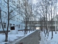 Yekaterinburg, hospital №7, Vilonov st, house 33 к.1