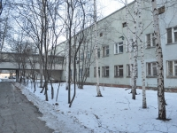 neighbour house: st. Vilonov, house 33 к.2. hospital №7
