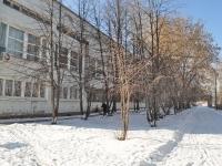 Екатеринбург, больница №7, улица Вилонова, дом 33 к.2