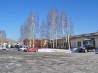 Yekaterinburg, hospital №7, Vilonov st, house 33 к.3