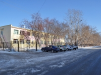 Yekaterinburg, nursery school №459, Vilonov st, house 49