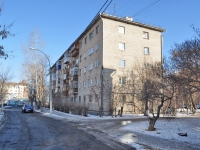Yekaterinburg, Vilonov st, house 74. Apartment house