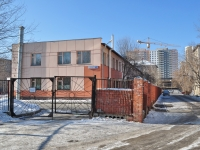 Yekaterinburg, health center Научно-практический центр детской дерматологии и аллергологии, Vilonov st, house 76А