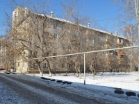 Yekaterinburg, Vilonov st, house 76. Apartment house