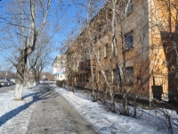 Yekaterinburg, Vilonov st, house 82. Apartment house
