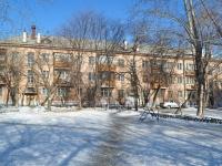 Екатеринбург, улица Вилонова, дом 84. многоквартирный дом