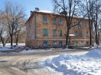 Yekaterinburg, Vilonov st, house 86/3. Apartment house