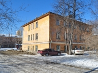 Yekaterinburg, Vilonov st, house 86/4. Apartment house