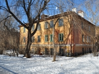 Екатеринбург, улица Вилонова, дом 90/1. многоквартирный дом
