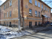 Yekaterinburg, Vilonov st, house 90/1. Apartment house