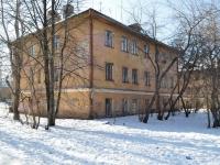 Yekaterinburg, Vilonov st, house 90/2. Apartment house