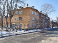 Yekaterinburg, Vilonov st, house 92. Apartment house