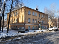 Yekaterinburg, Vilonov st, house 94/2. Apartment house
