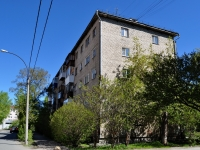 neighbour house: st. Vilonov, house 74. Apartment house