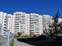 neighbour house: st. Vilonov, house 6. Apartment house