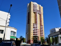 Yekaterinburg, Vilonov st, house 8. Apartment house