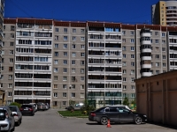 neighbour house: st. Vilonov, house 10. Apartment house