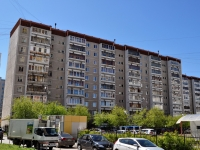 neighbour house: st. Vilonov, house 12. Apartment house