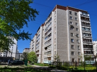 neighbour house: st. Vilonov, house 14. Apartment house