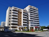 neighbour house: st. Vilonov, house 14А. Apartment house