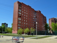 Yekaterinburg, Vilonov st, house 22. Apartment house