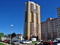 neighbour house: st. Vilonov, house 24. Apartment house