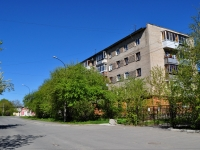neighbour house: st. Vilonov, house 47. Apartment house