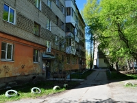 Yekaterinburg, Vilonov st, house 47. Apartment house