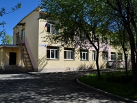 neighbour house: st. Vilonov, house 49. nursery school №459