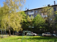 neighbour house: st. Vilonov, house 76. Apartment house