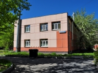 neighbour house: st. Vilonov, house 76А. health center Научно-практический центр детской дерматологии и аллергологии