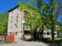 neighbour house: st. Vilonov, house 78. Apartment house