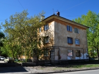 neighbour house: st. Vilonov, house 82. Apartment house