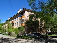 Yekaterinburg, Vilonov st, house 84. Apartment house
