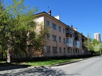 neighbour house: st. Vilonov, house 84. Apartment house