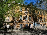neighbour house: st. Vilonov, house 86/1. Apartment house