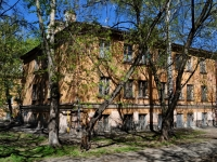 neighbour house: st. Vilonov, house 86/2. Apartment house